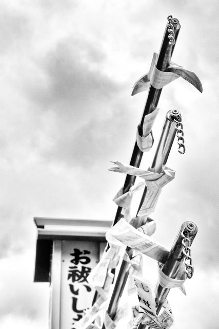 """Il Giappone e i suoi contrasti sono ancora più magici ed evocativi con l'utilizzo del bianco e nero nell'ebook di Corrado Formentini, """"From Tokyo to New York"""""""