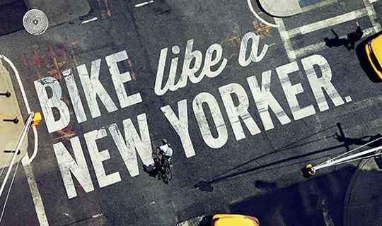 BIKE_NYC_HERO_MOTHER