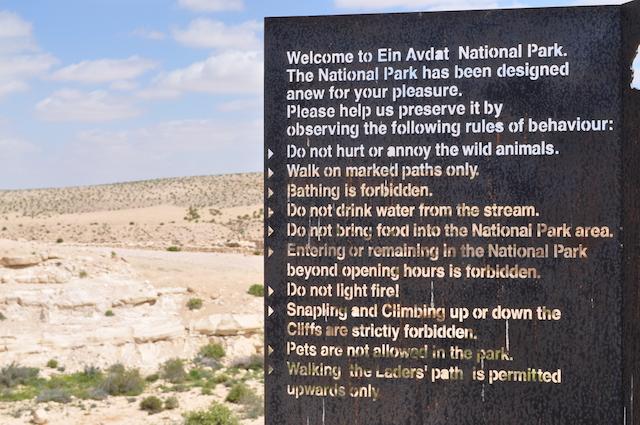 parco nazionale ein avdat