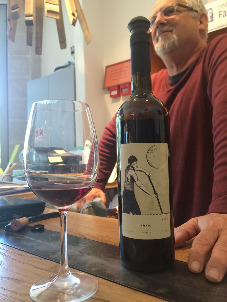 vino israele