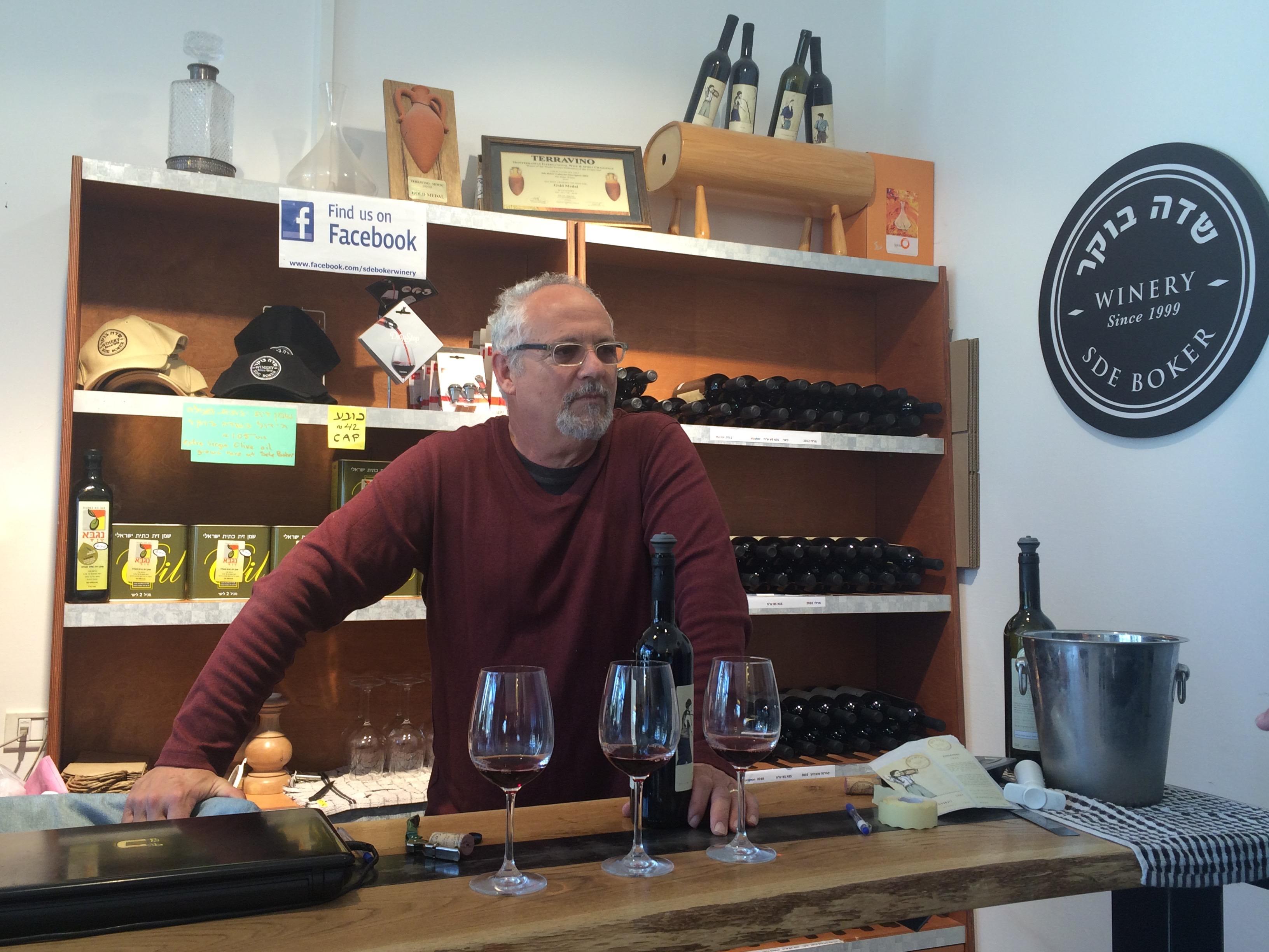 Il sapore del deserto: i vini e l'olio del Negev – Itinerario per scoprirli