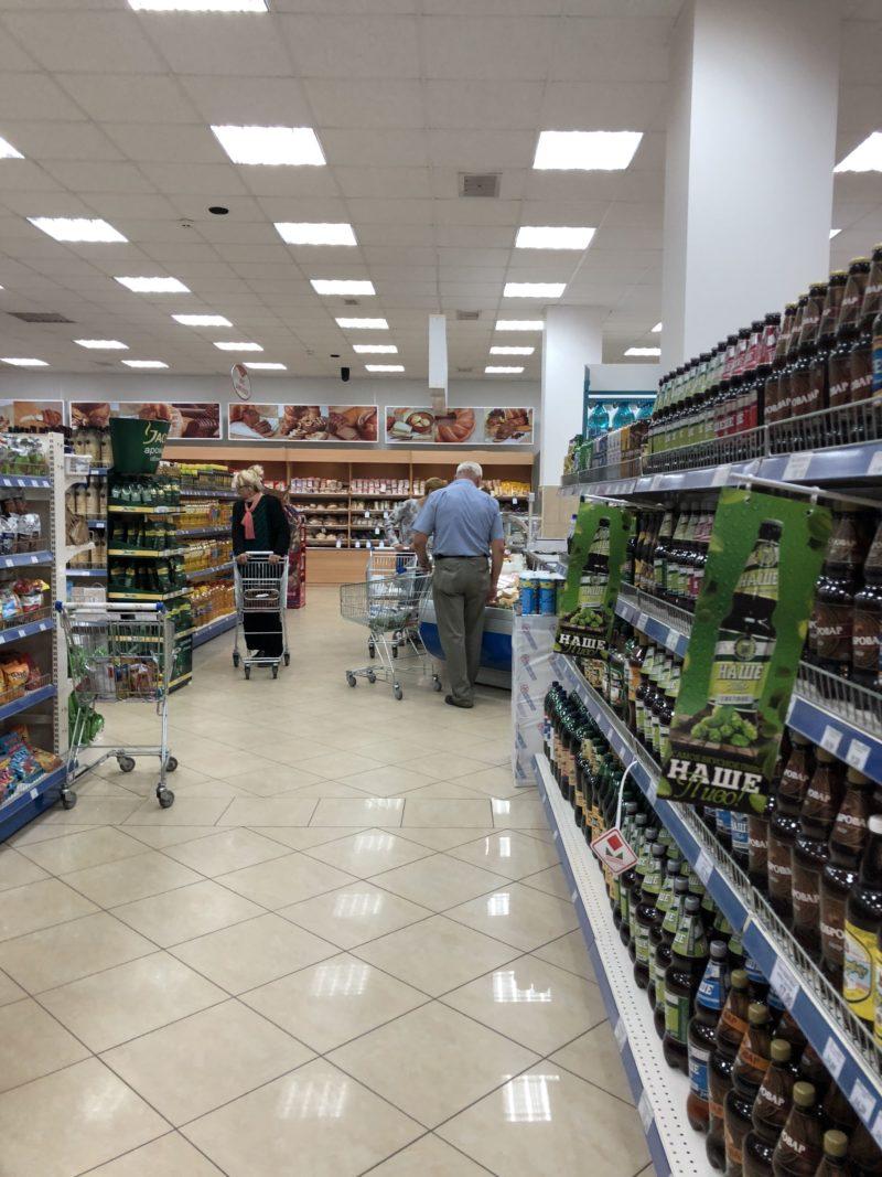 Supermercato a Bender